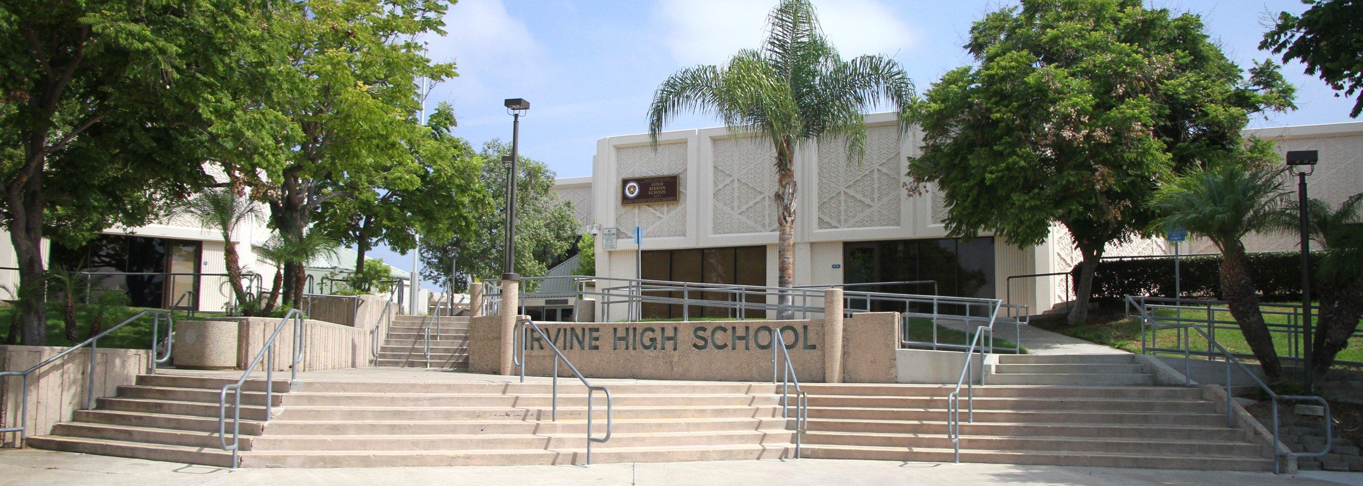 IHS Campus